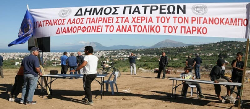 Ο Δήμαρχος και η Δημοτική αρχή που «κατέστρεψαν» την Πάτρα