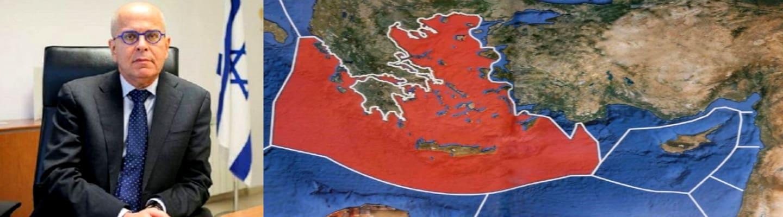 Ο Ισραηλινός Πρέσβης χάλασε το παραμύθι: Δεν έχουμε νησιά ούτε και άποψη για την ΑΟΖ
