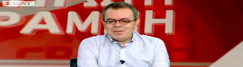 Ο Κοττάκης κρίνει πως η λογοκρισία μας κάνει ένα «σοβιέτ στα καλύτερά του»