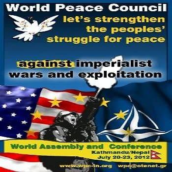 Στο πλευρό του Συριακού Λαού το Παγκόσμιο Συμβούλιο Ειρήνης