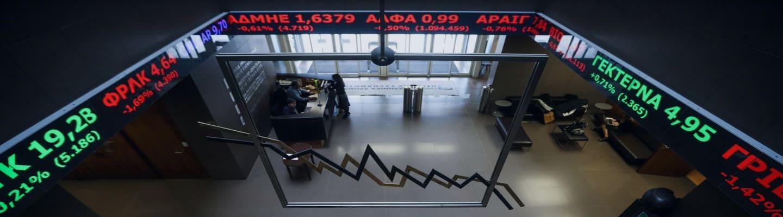Παγκόσμιο ρεκόρ αποδόσεων για το Χρηματιστήριο Αθηνών