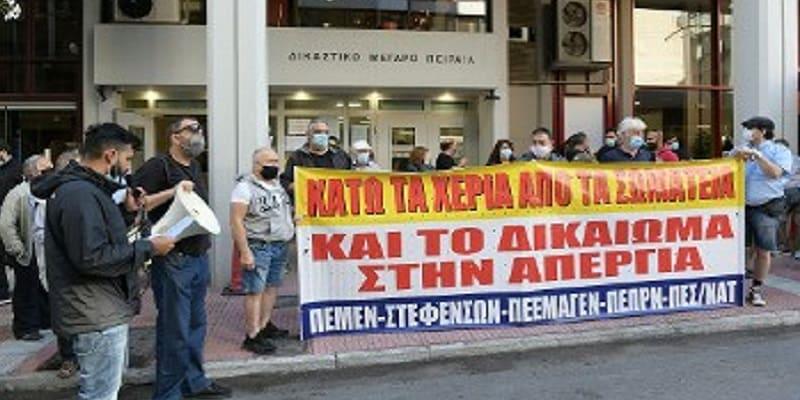 Παράνομη ως τις 10 πμ η απεργία της ΑΔΕΔΥ! Πρόστιμο 1.500€ στο σωματείο της Goldair