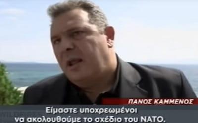 Περίμεναν την άδεια του ΝΑΤΟ για να αρχίσουν τη διάσωση