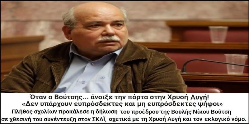 ΣΥΡΙΖΑ - Ο «Άγιος Βασίλης» των Χρυσαυγιτών