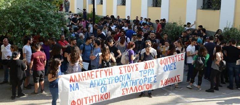 Σε εξέλιξη η δίκη των φοιτητών για το άγαλμα του Τρούμαν