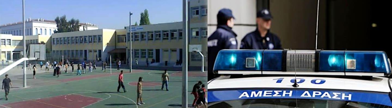 Σε σχολείο με 600 μαθητές η αστυνομία έκανε συστάσεις για το... συνωστισμό