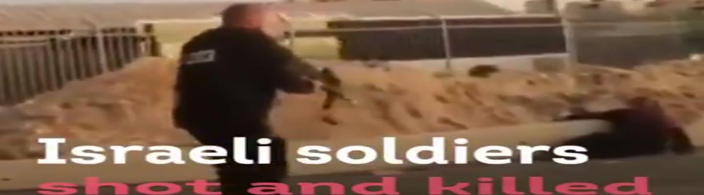 Στυγνοί δολοφόνοι: Εκτελούν εν ψυχρώ Παλαιστίνια! (vid)