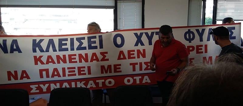 Συμβολική κατάληψη του ΕΔΣΝΑ ενάντια στην επέκταση του ΧΥΤΑ Φυλής