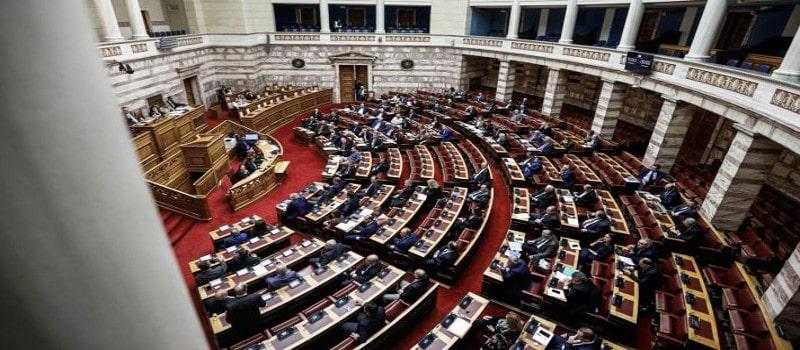 Τα άρθρα που αναθεωρούνται και τι ψήφισε το ΚΚΕ αναλυτικά