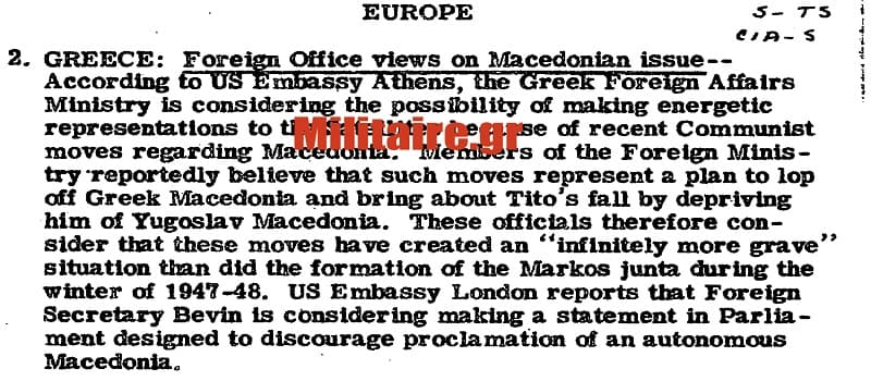 Τα απόρρητα έγγραφα της CIA για το «Μακεδονικό»