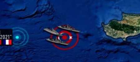 Τουρκικά πολεμικά μπλοκάρουν τις έρευνες του «Nautical Geo» στην κυπριακή ΑΟΖ