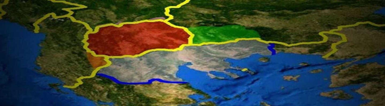 Το «Μακεδονικό ζήτημα» και οι θέσεις του ΚΚΕ - Μέρος 1ο