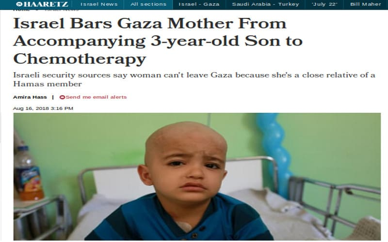 Το Ισραήλ εμποδίζει γονείς παιδιών με καρκίνο να τα συνοδεύουν