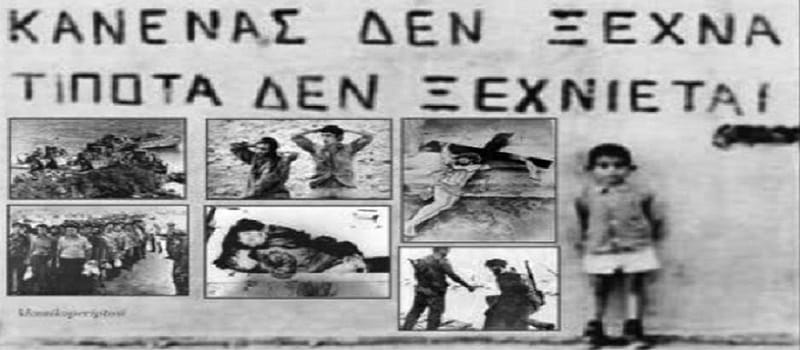 Το ΝΑΤΟ «διασφαλίζει» τα σύνορα - Το παράδειγμα της Κύπρου