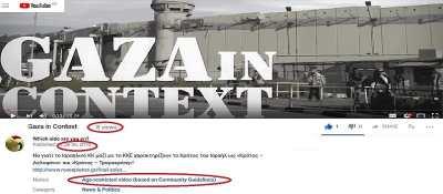 Το YouTube λογοκρίνει και τα ντοκυμαντέρ