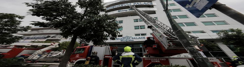 Τρία άτομα νοσηλεύονται από τη φωτιά στο ξενοδοχείο Athenaeum Grand Hotel