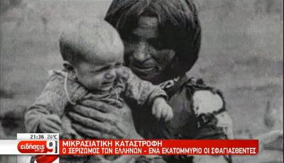 Τόσο «κοστολόγησε» ο Ελ. Βενιζέλος την Ανατ. Μακεδονία
