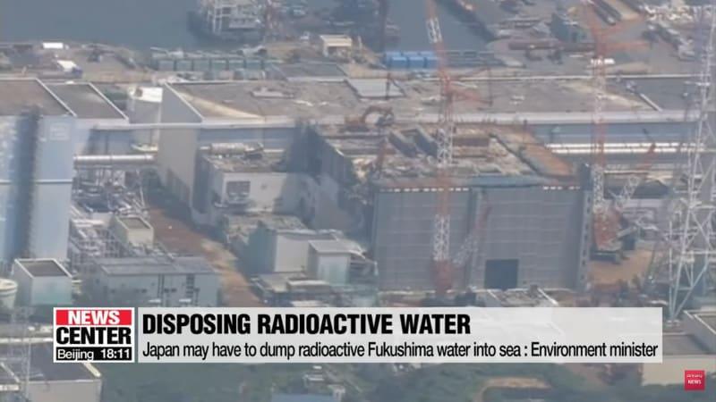 Φουκοσίμα: Σκέψη για ρίψη 1 εκ. τόνων ραδιενεργού νερού στη θάλασσα