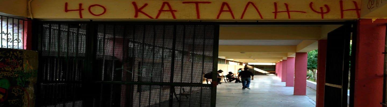 Χρυσαυγίτες τραυμάτισαν σοβαρά μέλος της ΚΝΕ στη Γκράβα