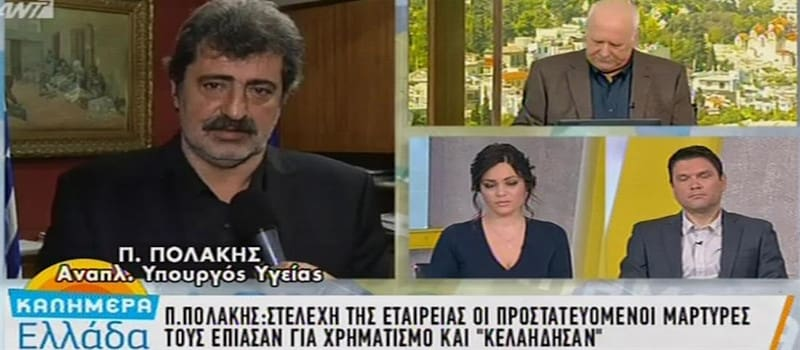 Ψύχραιμη αποτύπωση για ΣΥΡΙΖΑ και Novartis