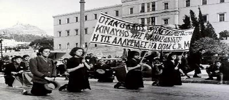 100 χρόνια ΚΚΕ συμπυκνωμένα σε 10 στιγμές
