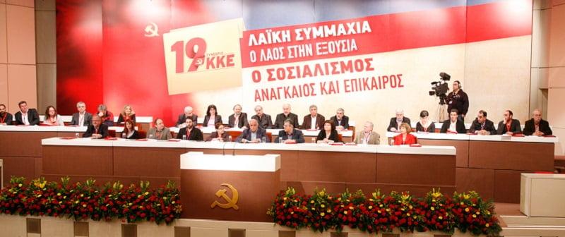 Αποκατάσταση του επαναστατικού χαρακτήρα του ΚΚΕ - Μέρος 1ο