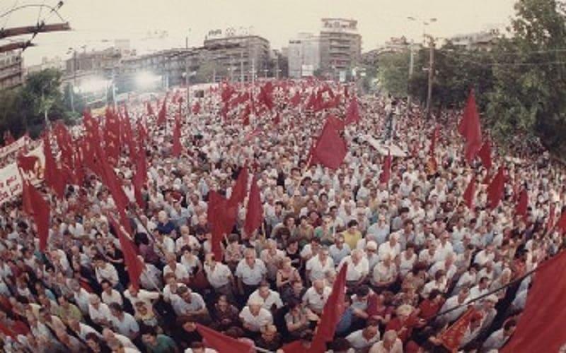 30 χρόνια από την κρίση και τη διάσπαση του ΚΚΕ το 1991 (Μέρος Α')
