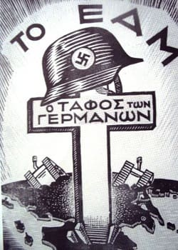 77 χρόνια από την ίδρυση του ΕΑΜ