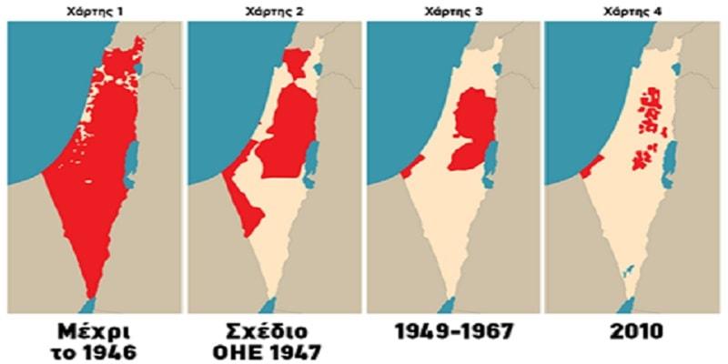 Παλαιστίνη εδάφη