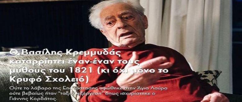Απάντηση στον καθηγητή Κρεμμυδά για ΚΚΕ και Κορδάτο