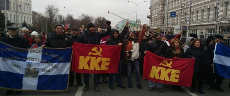 Εορτασμοί σε Μόσχα κι άλλες πόλεις για την 100η επέτειο