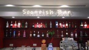 Scottish Bar - Bisaccia (AV)