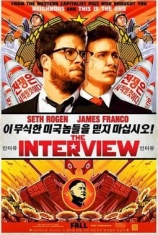 Movie Post for The Interview with Seth Rogan
