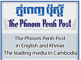 The end of the Cambodia Daily