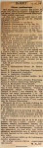 19341219 Proeven met sectietarief door RET