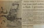 19551017-Trambotsing-Spijkenisse, Verzameling Hans Kaper