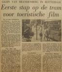 19620615-Toeristische-film-met-tram-AD