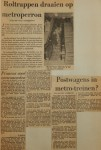 19630201-Roltrappen-draaien-op-metroperron-HVV
