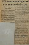 19651218-RET-start-met-eenmansbediening-HVV