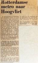 19670908 Rotterdamse metro naar Hoogvliet
