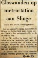 19681227 Glaswanden op metrostation Slinge