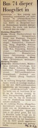 19690329 74 dieper Hoogvliet in.