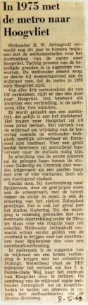19690508 In 1975 de metro naar Hoogvliet