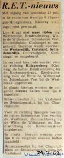 19690724 RET nieuws