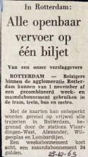 19691025 OV op een biljet.
