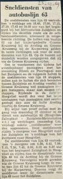 19691025 Sneldienst lijn 63.