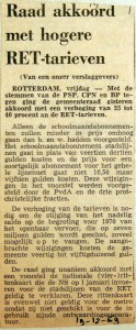 19691219 Raad akkoord met hogere RET tarieven