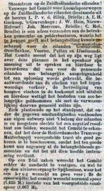 18980217 Behandeling plannen. (RN)