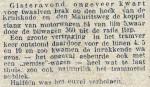 19161114 Koppeling gebroken. (RN)