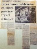 19700821 Breuk tussen vakbonden metropersoneel